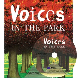 베오영 Voices in the Park