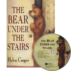 베오영 The Bear Under the Stairs
