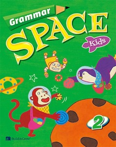 Grammar Space KIDS 02