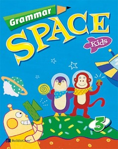 Grammar Space KIDS 03