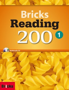 Bricks Reading 200 Level 1