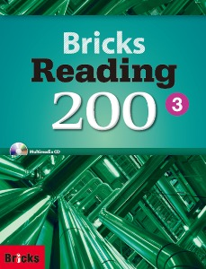 Bricks Reading 200 Level 3