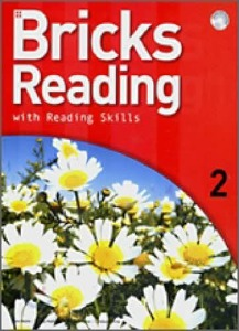 Bricks Reading 02