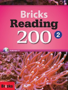 Bricks Reading 200 Level 2