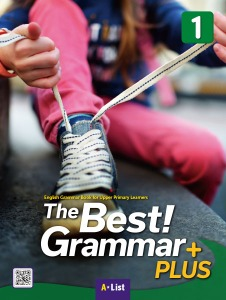 The Best Grammar PLUS Student Book 1
