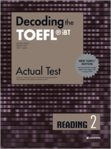 Decoding the TOEFL iBT Actual Test READING 2 (New TOEFL Edition)