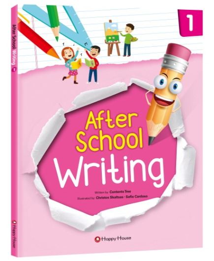 After School Writing 1