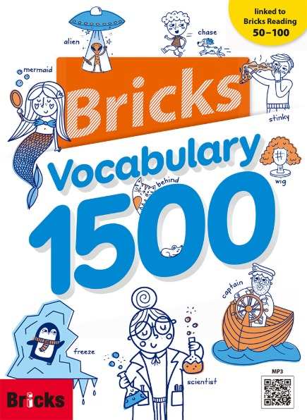 Bricks Vocabulary 1500